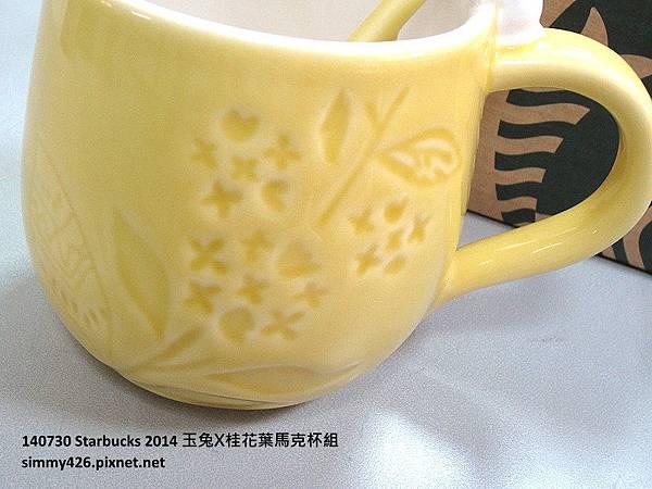 140730 Starbucks 玉兔X桂花葉馬克杯組(2).jpg
