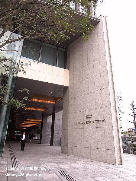 PALACE HOTEL TOKYO.jpg