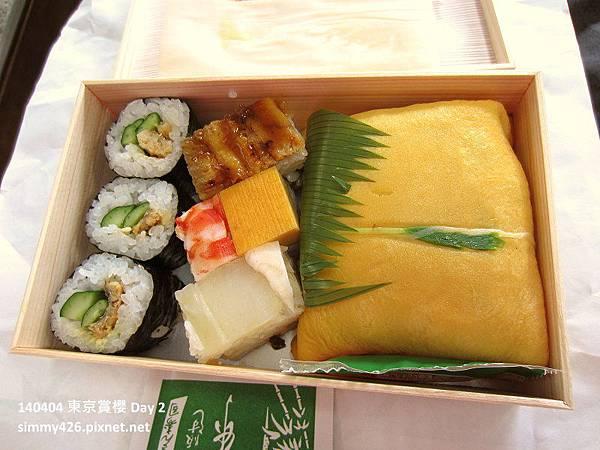 八竹‧茶巾壽司(1).jpg
