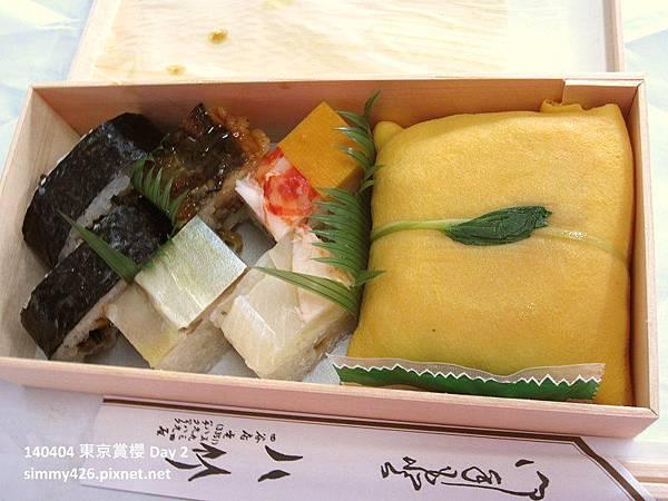 八竹‧茶巾壽司(2).jpg