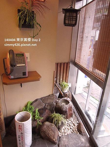 八竹壽司(6).jpg