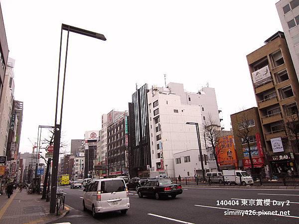 四谷三丁目.jpg