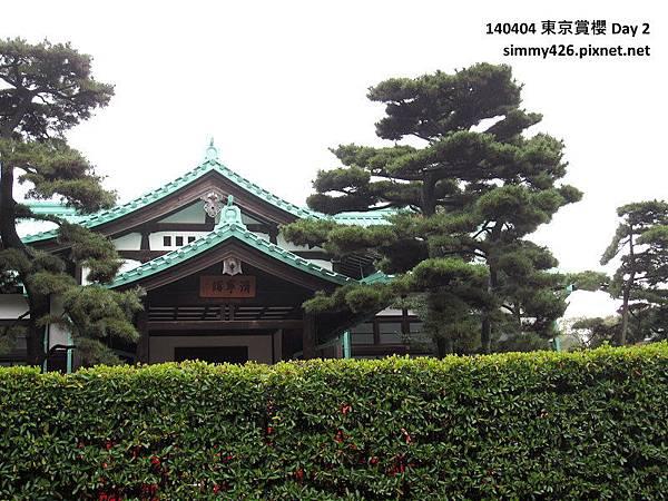 皇居 東御院(7).jpg