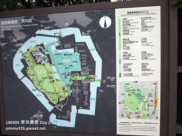 皇居 東御院(6).jpg