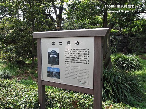 皇居 東御院(41).jpg