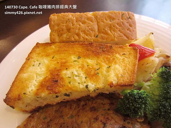 咖哩豬肉排經典大盤(3).jpg