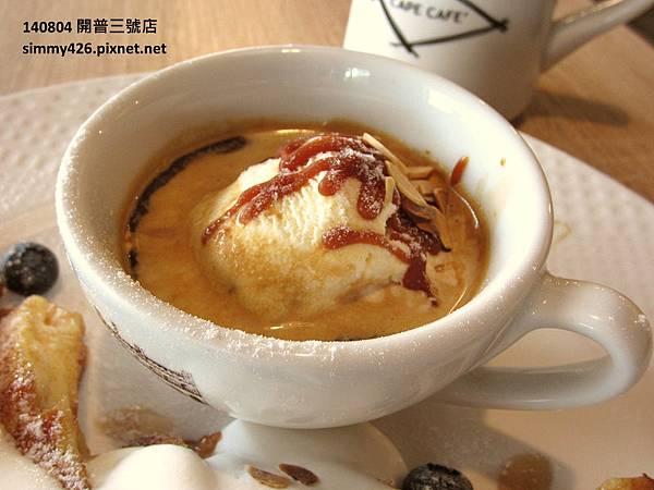 瑪奇朵咖啡歐蕾哈尼(3).jpg
