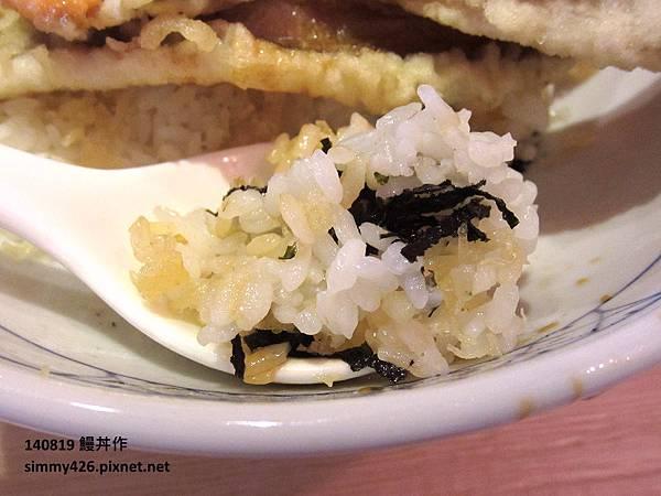 明蝦天丼(4).jpg