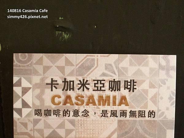 卡加米亞咖啡(2).jpg