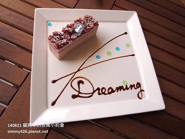 Dreaming Cake 粉紅佳人(2).jpg