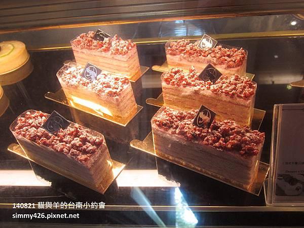 Dreaming Cake 粉紅佳人(1).jpg