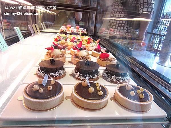 Dreaming Cake(5).jpg