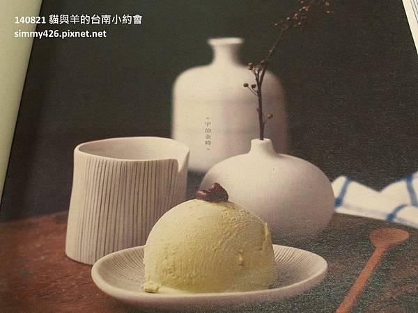 一方日朝食 Menu(6).jpg
