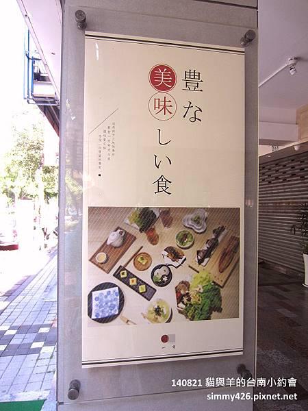 一方日朝食(2).jpg