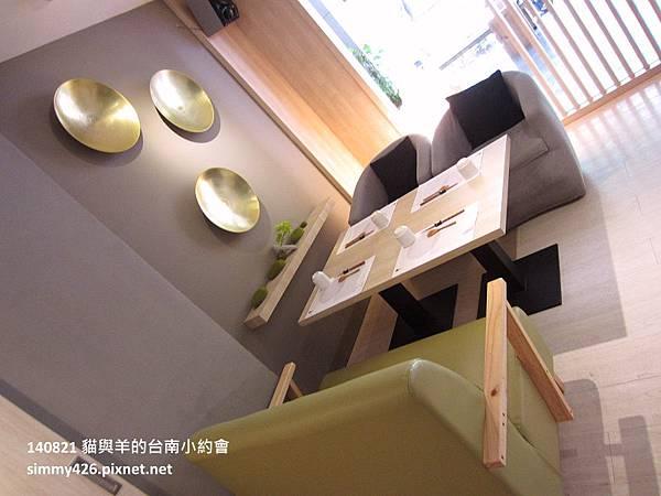 一方日朝食(3).jpg