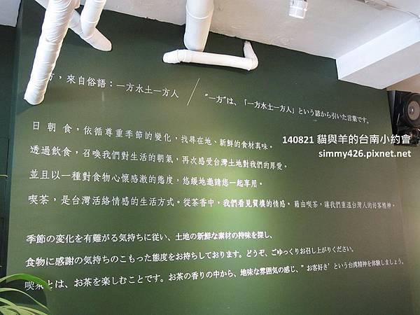 一方日朝食(5).jpg