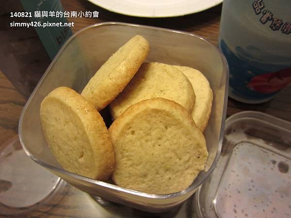 屏息甜點工坊‧鹽之花檸檬餅乾.jpg