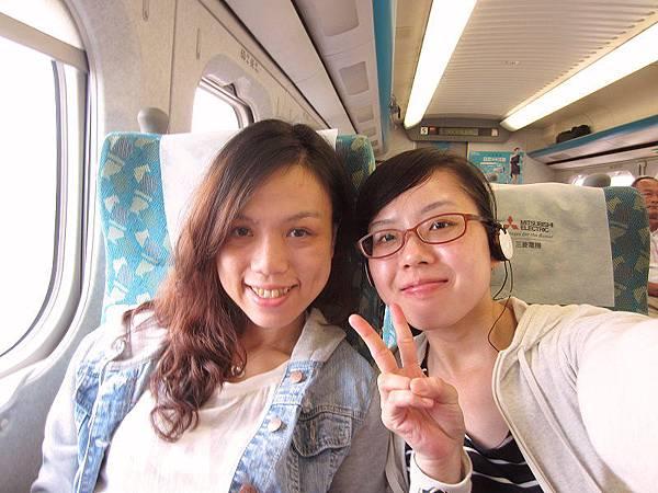 我 & Ervina