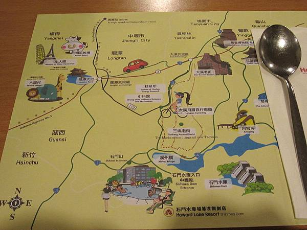 福華渡假飯店(7)