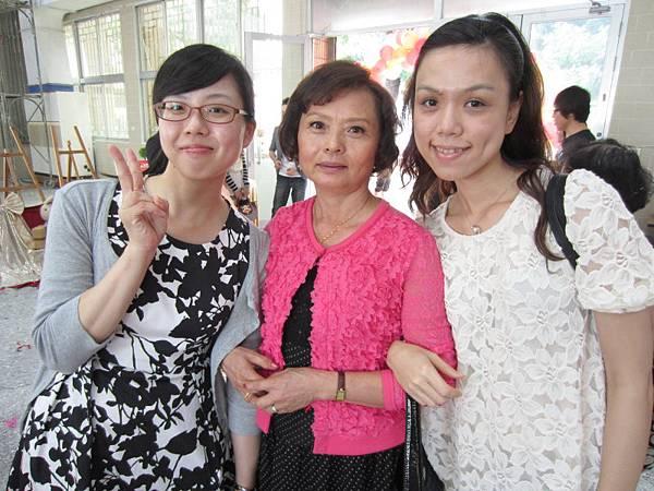 我 & Ervina & 秋雅媽媽