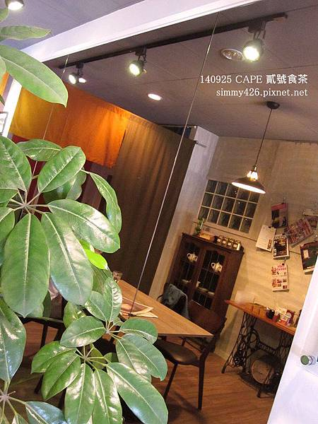 CAPE 貳號食茶(10).jpg