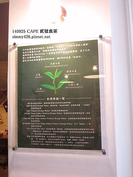 CAPE 貳號食茶(12).jpg