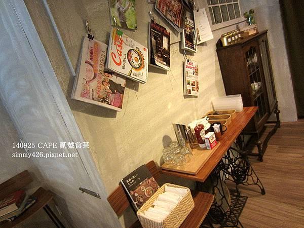 CAPE 貳號食茶(13).jpg