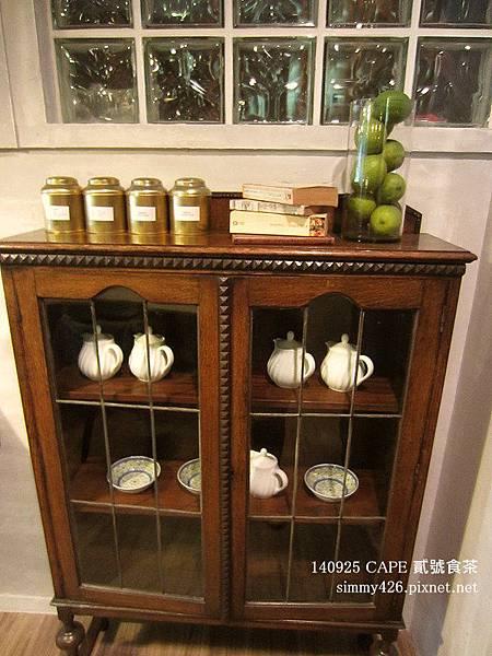 CAPE 貳號食茶(14).jpg