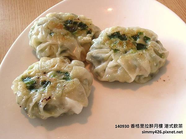 海鮮韭菜餅(1).jpg