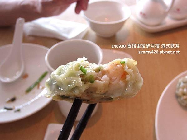 海鮮韭菜餅(2).jpg