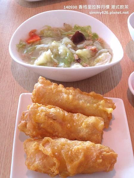 開陽白菜 & 千張鮮蝦捲.jpg