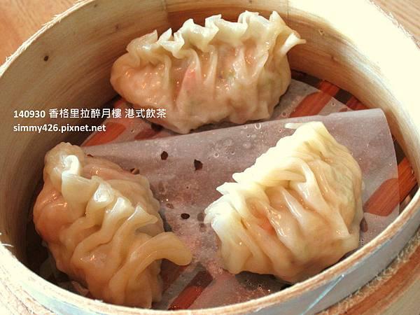 蟹肉鮮蝦餃.jpg