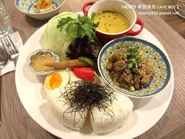 140929 和風野菜海苔燒肉壽司(1).jpg