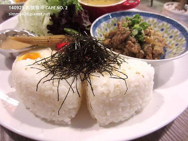 140929 和風野菜海苔燒肉壽司(2).jpg