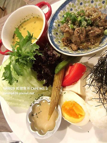 140929 和風野菜海苔燒肉壽司(3).jpg