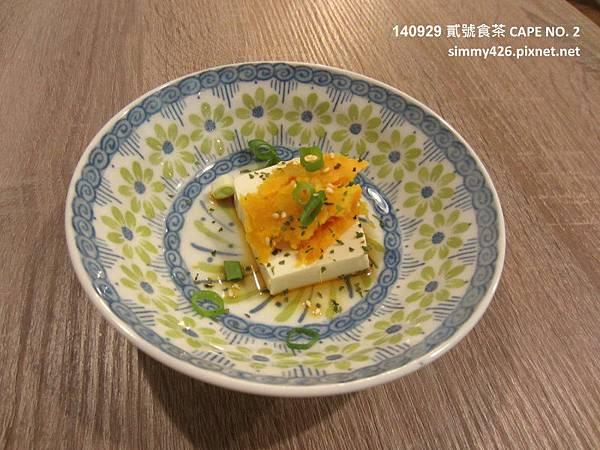 140929 開胃菜.jpg