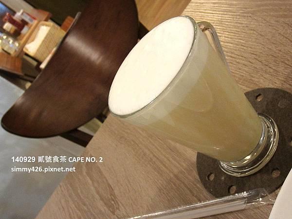 140929 綠茶拿鐵.jpg