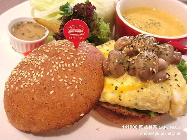 141006 好樂日式洋蔥起司漢堡‧磨菇蛋(2).jpg