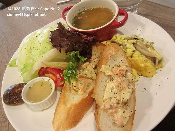 141028 蝦沙拉法國麵包歐姆蛋(1).jpg