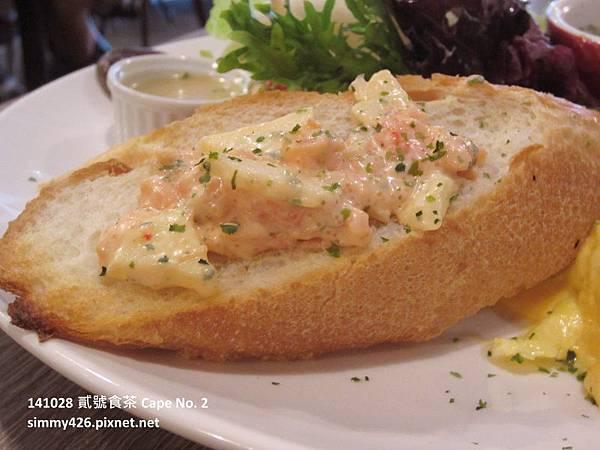141028 蝦沙拉法國麵包歐姆蛋(3).jpg