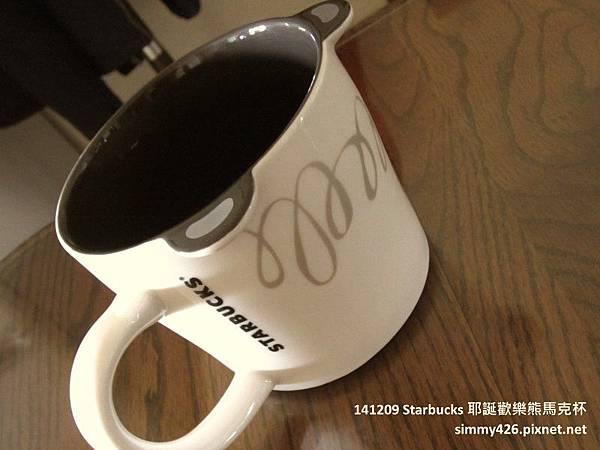 141209 Starbucks 耶誕歡樂熊馬克杯(3).jpg