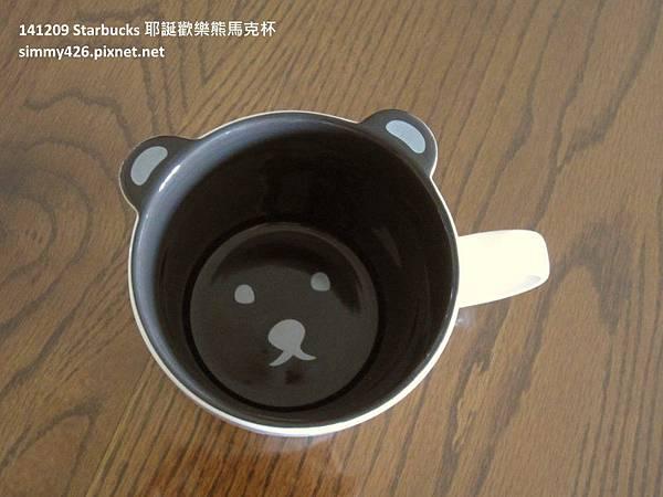 141209 Starbucks 耶誕歡樂熊馬克杯(5).jpg