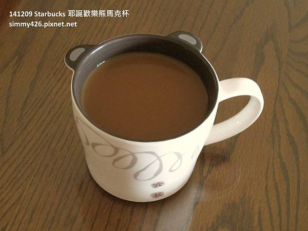 141209 Starbucks 耶誕歡樂熊馬克杯(6).jpg