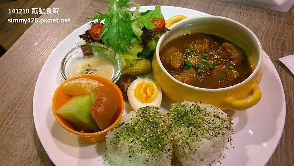貳號食茶 咖哩早午餐+三角飯糰(1).jpg