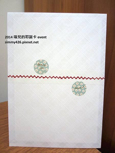 141103 品諭的耶誕卡(3).jpg