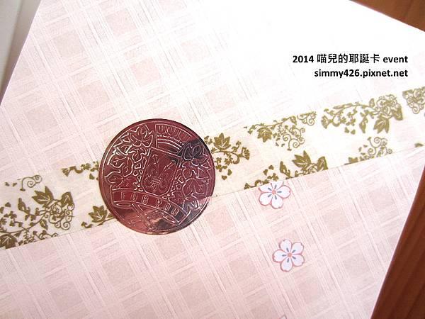 141103 秋雅的耶誕卡(2).jpg