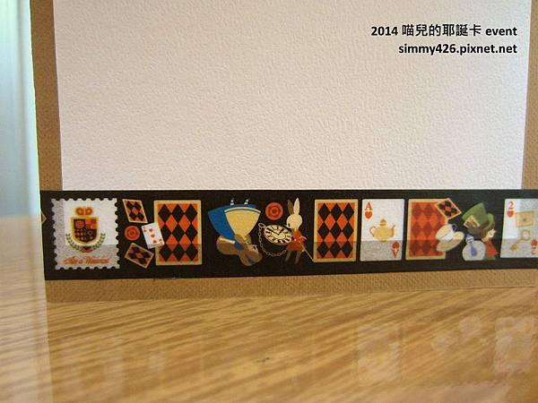 141103 韓的耶誕卡(3).jpg