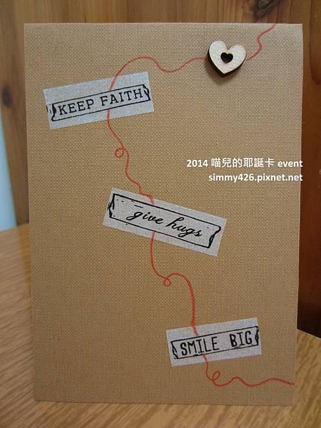 141103 韓的耶誕卡(2).jpg