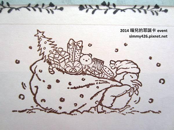 141103 贏楓羊兒的耶誕卡(3).jpg