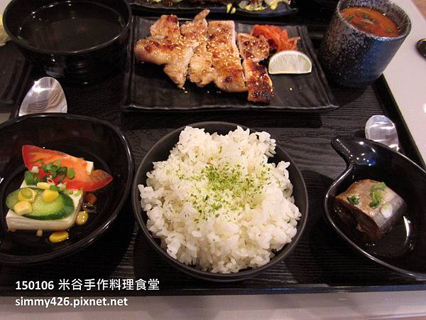 米谷 味增雞腿排定食(1).jpg